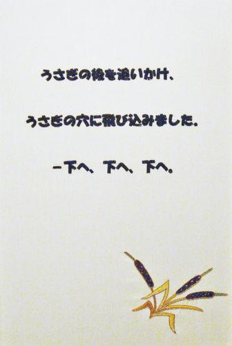 th_B2